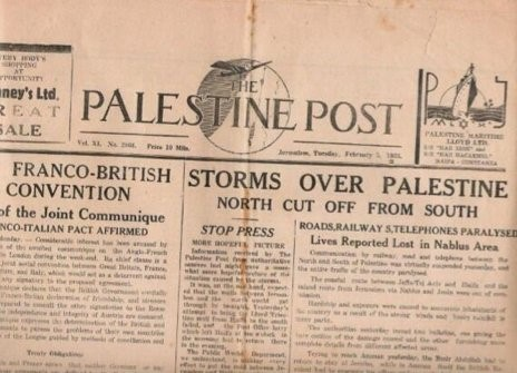 Palestine newspaper