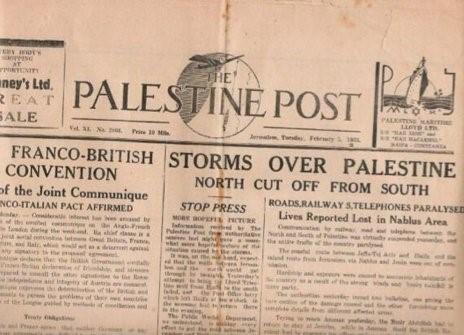 Palestine newspaper