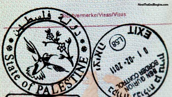 Palestine passport stamp